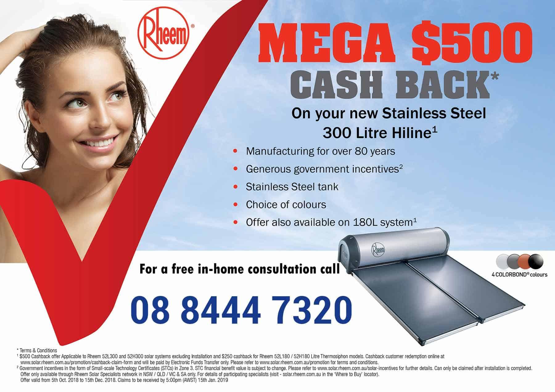 Rheem $500 cash back solar